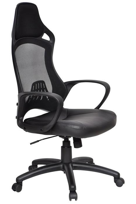 Modern Atomic Black Mesh Gaming Chair High Back