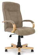 Guildford Suede Office Chair