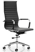 Cross High Back Executive Chair
