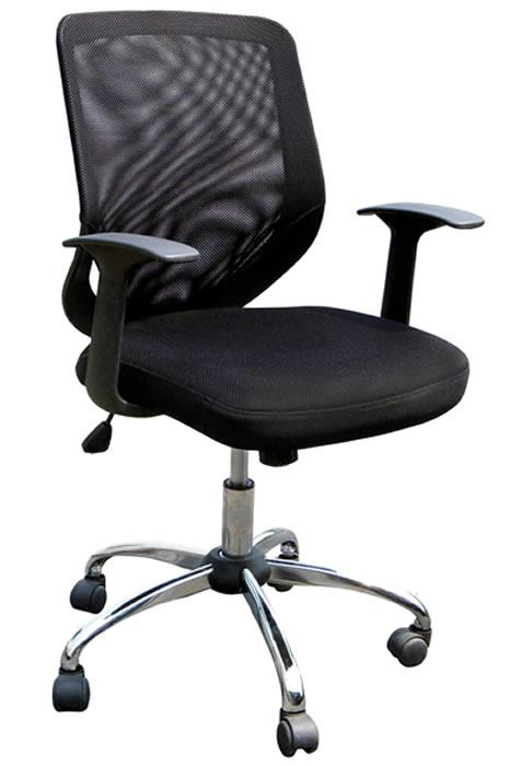 Endo Mesh Office Chair