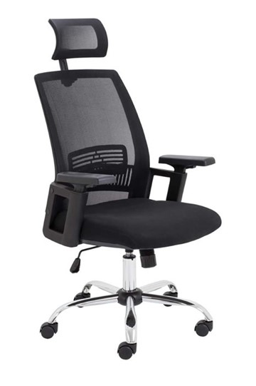Atlantic High Back Mesh Office Chair