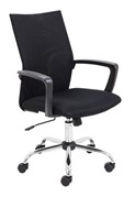 Artic Mesh Office Chair