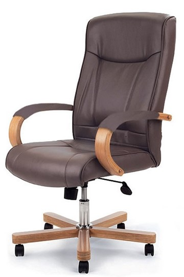 Brown Executive Leather Office Chair Reclining Function Barnes