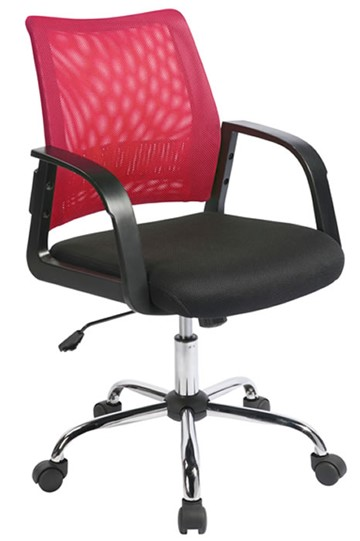 Carnival Mesh Office Chair