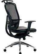 Coathanger Mesh Executive Chair