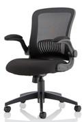 Skyline Folding Arm Mesh Chair