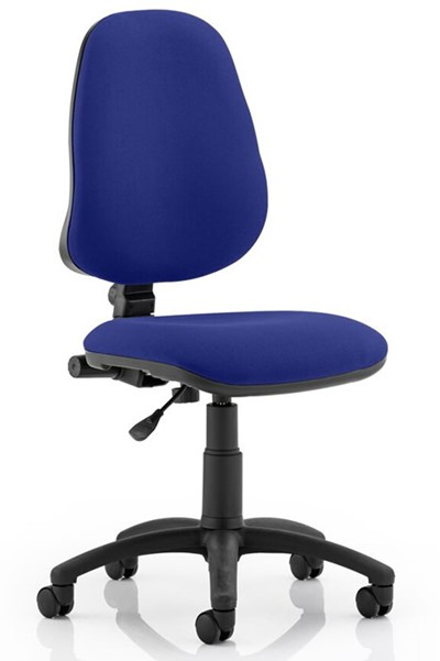 Calypso Upholstered Office Chair
