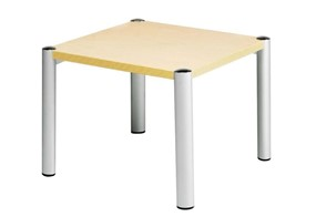 Iceberg Square Coffee Table - W635mm