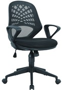 Maine Mesh Office Chair