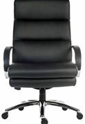 Samson Heavy Duty Chair