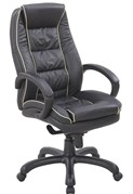 Nelson Office Chair