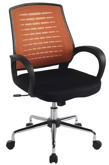 Perth Office Chair