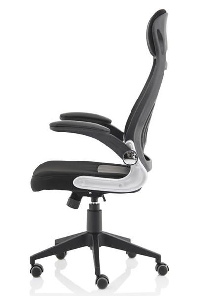 Saturn Folding Arm Mesh Chair