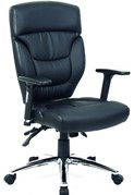 Aintree Leather Office Chair