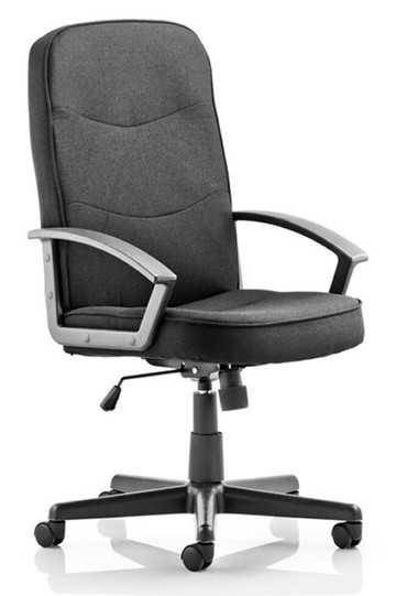Zoom operator chair