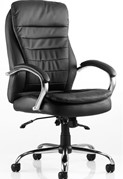 Goliath Leather Office Chair