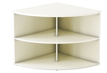Avon White Desk High Radial Bookcase