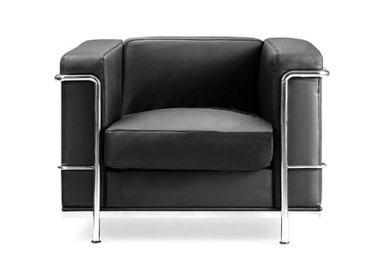 Retro Cube Reception Chair