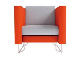 Eden Solo Chair