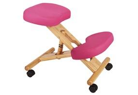Funky Kneeling Chair