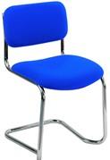 Horizon Visitors Chair