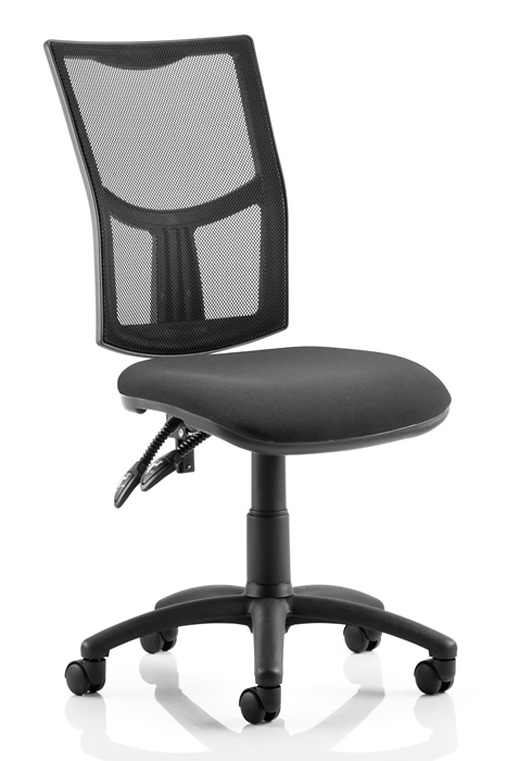 Fonz Mesh Office Chair