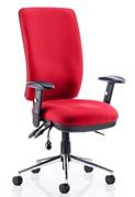 Zen Office Chair
